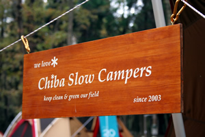 Chiba Slow Campers